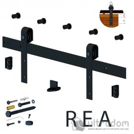 Valcomp DESIGN LINE комплект раздвижной системы REA в стиле LOFT image